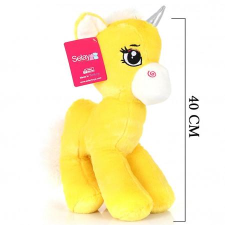 At 40 cm Sarı