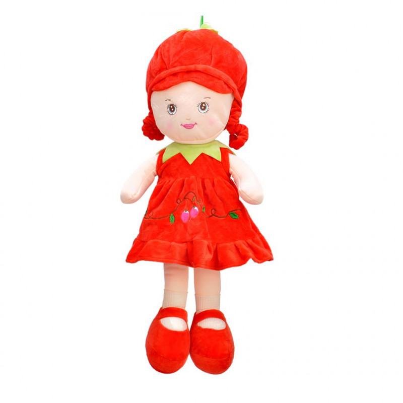 Selbaby 47 cm Kırmızı