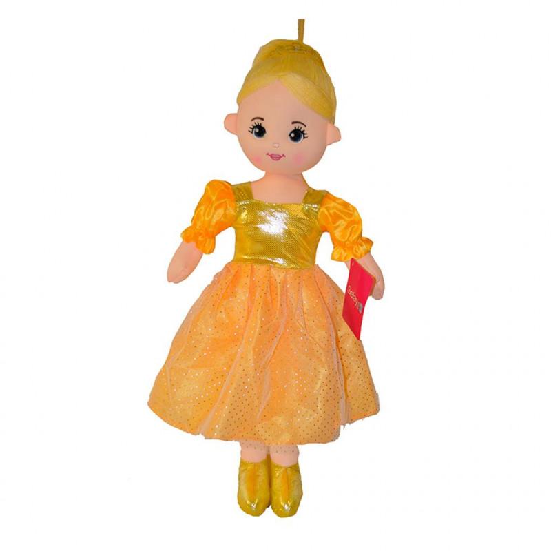 Selbaby 50 cm Sarı