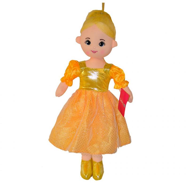 Selbaby 60 cm Sarı