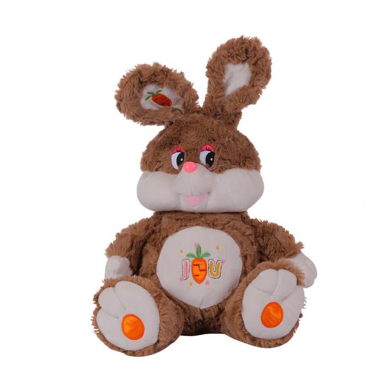 Tavşan 45 cm Kahverengi