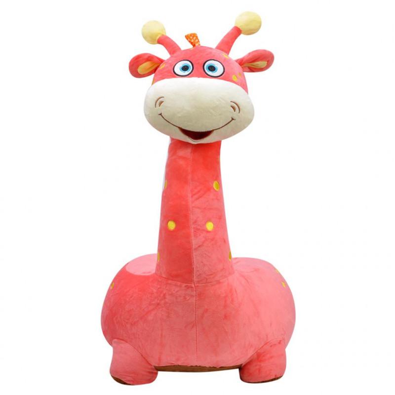 Zürafa Minder