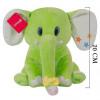 Fil 45 cm Yeşil